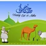 DP BBM Untuk Ucapan Selamat Idul Adh 2014/ 1435H