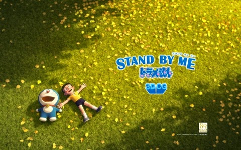 Film Stand By Me Doraemon