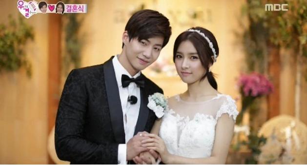 Foto Pernikahan Sungmin dan Kim Sa Eun